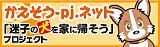 20160619_3_img_02