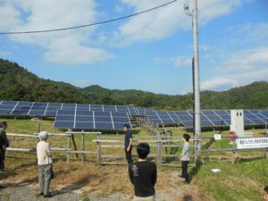 web用Kiko-Fukushima (福島の震災復興と地球温暖化防止のための市民・地域共同太陽光発電所)web用
