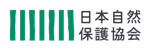 日本自然保護協会アイキャッチ